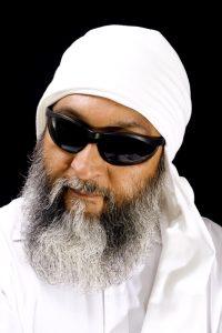 Intelligence, Terrorism, and Asymmetric Warfare Expert Sheik Mullah Ali Baba Mohammed Faqwahdi al-Lansingi a.k.a. Sheik Mo