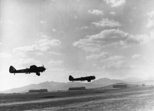 Royal Air Force Operations Over Albania and Greece, 1940 Image from Imperial War Museums public domain