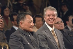 Deng Xiaoping and Jimmy Carter January 29, 1979 Image Nat'l Archives & Records, public domain.