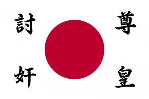 Flag of The Righteous Army wikimedia commons, public domain